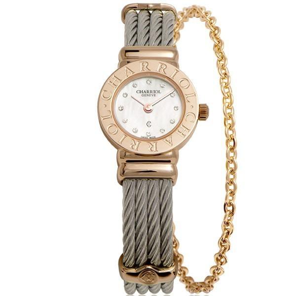 St-Tropez watch 20.5mm