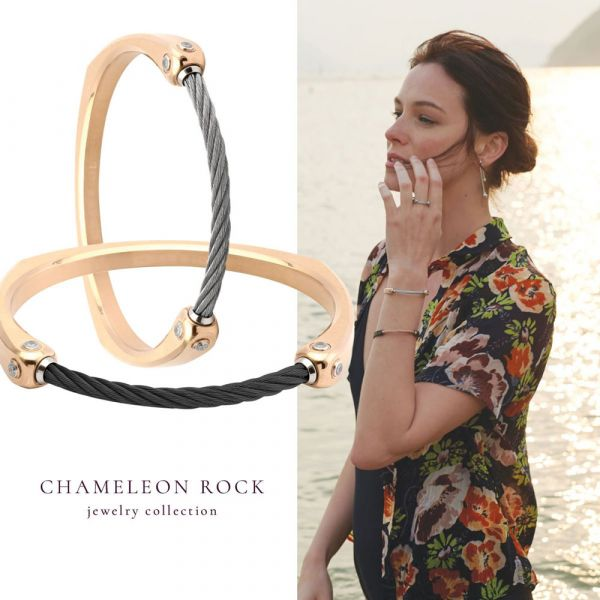 Chameleon Rock bangle
