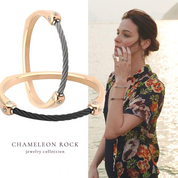 Chameleon Rock bangle