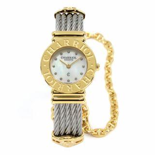 Charriol-bracelet-bangle-cable-celtic-04-102-1216-0