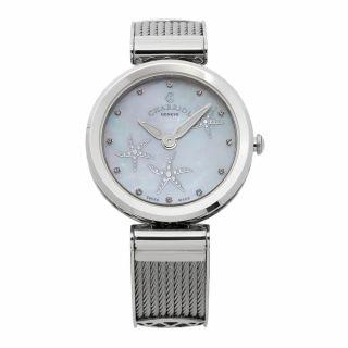 Forever Starfish watch